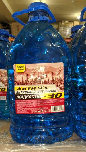 """Жидкость Антиобледенительная """"Антилёд -30"""" 4,35л ПЭТ (не для авто, поливать возле парадного)"""