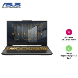 Ноутбук ASUS TUF Gaming F15 FX506HEB-HN169 15.6 FHD/Core i5-11400H/16Gb/ 512Gb SSD/RTX 3050Ti