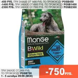 Корм для взрослых собак всех пород Monge Dog BWild Grain Free, беззерновой, анчоусы, картофель и горох 12 кг