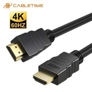 Кабель CABLETIME HDMI 2.1, 0.5 м