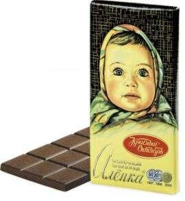 [Ульяновск] Шоколад «Алёнка» молочный, 100г