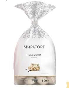 [Пермь] Пельмени Мираторг Домашние 800 г.