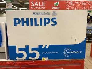 """[Мск, СПб и др] Телевизор 55"""" LED Philips 55PUS6704 4K+ Ambilight Smart TV"""