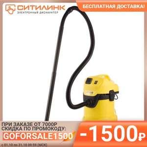 Строительный пылесос KARCHER WD 3 P желтый (1.629-880.0)