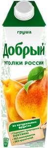 Нектар Добрый Уголки России Груша, 1 л
