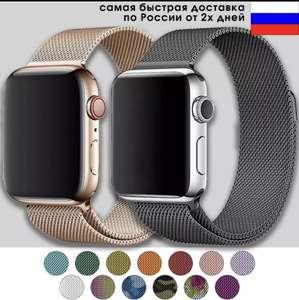 Ремешок для Apple Watch 38,40,42,44 mm из нержавеющей стали