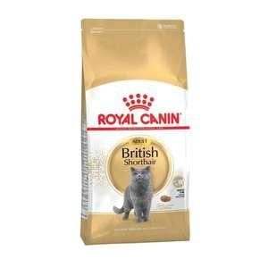 Корм Royal Canin для взрослой кошки породы Британская короткошерстная 2 кг (в описании Royal Canin для взрослых и пожилых кошек 7 кг)