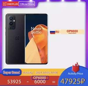 Смартфон OnePlus 9 Pro 8+128 ГБ