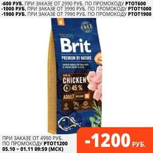 Корм Brit Premium by Nature Adult M для взрослых собак средних пород, Курица, 15 кг (в описании Royal Canin для взрослых собак 15 кг)