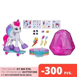 Набор игровой My Little Pony Пони фильм Алмазные приключения Зипп (в описании My Little Pony Пони фильм Сияющие сцены Иззи)