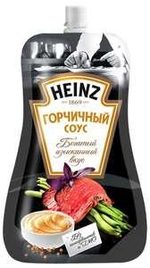 [Тверь] Соус Heinz горчичный 230 г