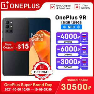 Смартфон OnePlus 9R 8/256Gb/NFC/Global