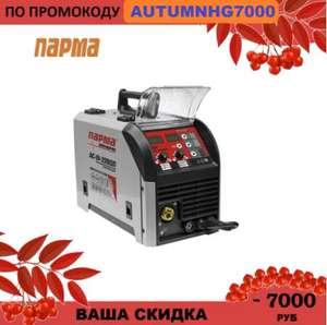 Аппарат сварочный инверторный полуавтоматический Парма-Электрон AC-01-220ДП (02.007.00015)