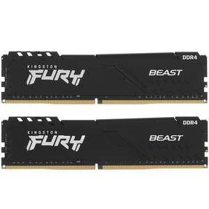 [не везде] Оперативная память Kingston FURY Beast Black 16 Гб (KF426C16BBK2/16)