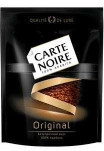 Кофе растворимый Carte Noire Арабика, 150 г