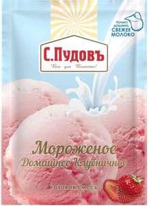 Мороженое домашнее Пудовъ клубничное, 70 г