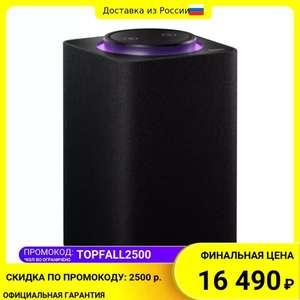 Яндекс станция Макс YNDX-0008