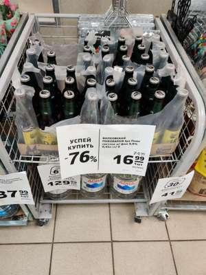 [Волгоград] Пиво Волковская Пивоварня IPA 0,45л