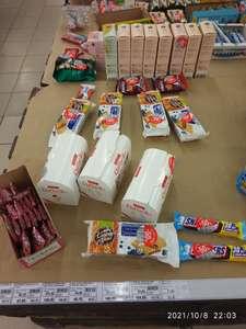 [Екб] Скидки на продукты в магазине Мегамарт (уценка)