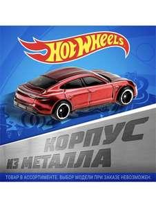 Машинка коллекционная Hot Wheels C4982 в ассортименте