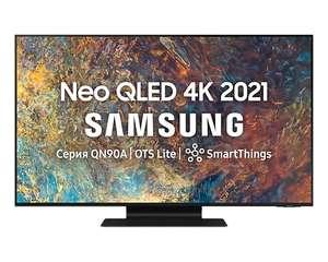 Телевизор Samsung QE50QN90AAUXRU + саундбар HW-Q6CT/RU