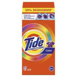 Стиральный порошок Tide автомат Color 80 стирок 12 кг