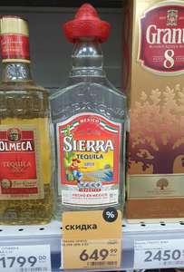 [Тверь] Текила Sierra Silver 0,5 л