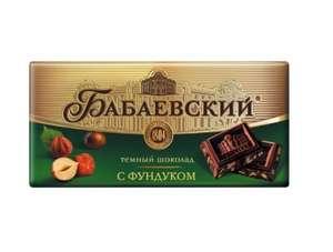 [Екатеринбург] Шоколад Бабаевский в ассортименте, 100 гр.