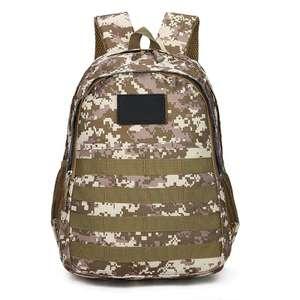 Камуфляжный рюкзак Rilibegan
