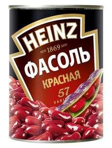 Консервированная фасоль Heinz, красная, 400 г