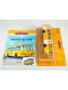 Модель атвобуса ЛиАЗ-677М в масштабе 1:43. Наши Автобусы №8