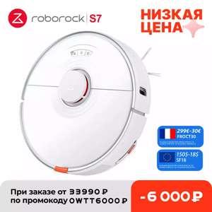 Робот-пылесос Roborock S7