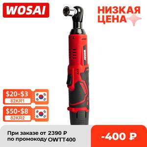 Электрический гаечный ключ с аккумулятором Wosai WS-B3