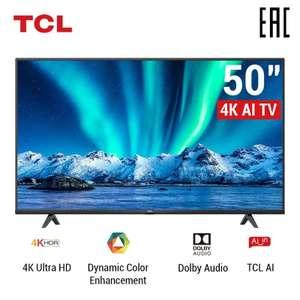 4K телевизор TCL 50P615 Smart TV