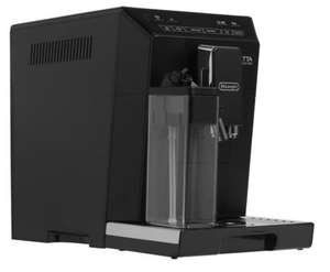 Кофемашина DeLonghi ECAM 44.660.B черный