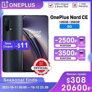 Смартфон OnePlus Nord CE 8/128Gb NFC