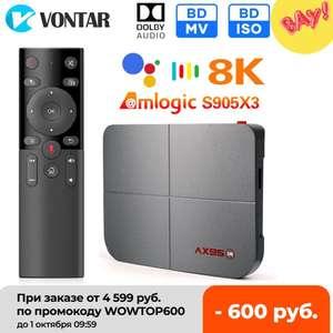 ТВ - приставка AX95 DB 4/32