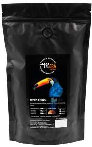 Свежеобжаренный кофе в зёрнах Tabera Pura Vida 1кг