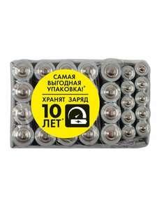 Батарейки Sonnen комплект 30 (20+10) шт