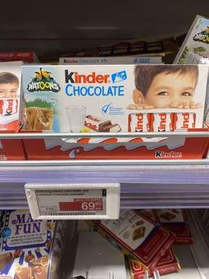 [Казань] Шоколад Kinder chocolate 100 гр