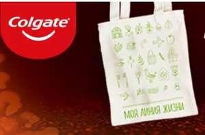 Сумка - шоппер в подарок при покупке любых двух продуктов Colgate