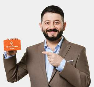 Клубная карта Ситилинк со 190 приветственными бонусами (без совершения покупки)