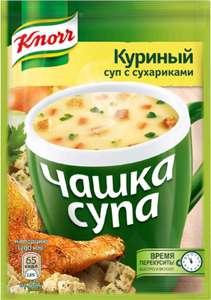 Knorr Чашка Супа