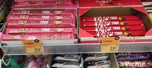 [Краснодар] Шоколад KitKat Rose Gold Edition TRIO или KitKat TRIO