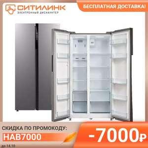 Холодильник (Side By Side) БИРЮСА SBS 587 I (полезный объем 510 л.) на Tmall