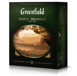 Чёрный и зелёный чай Greenfield в пакетах по 100 шт