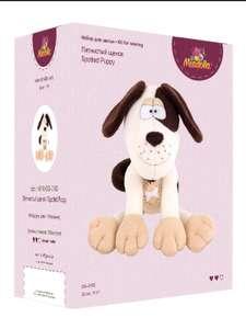 """Набор для изготовления игрушки """"Miadolla"""" Пятнистый щенок"""