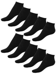 Короткие носки NL TEXTILE GROUP, 10 пар