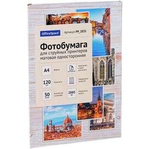 Фотобумага А4 OfficeSpace (50 л.)
