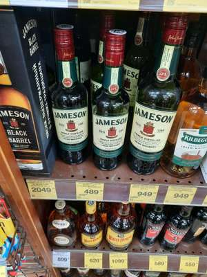 [Волгоград] Виски Jameson 0,5